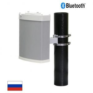 FORTEZA Microwave Bistatic Sensors 50BT With A Narrow Detection Zone | Συναγερμοί | elabstore.gr