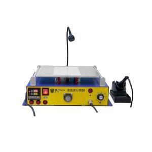 BEST LCD Separator machine BST-865A | Εργαλεία | elabstore.gr