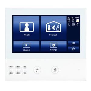 "PAILI Οθόνη αφής TFT 7"" PL771M-7, έγχρωμη, 2 καλωδίων | Access Control | elabstore.gr"