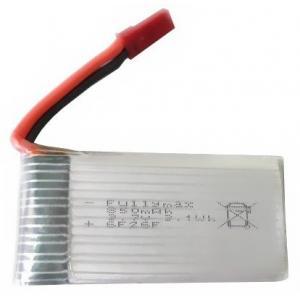 battery syma X54H | elabstore.gr