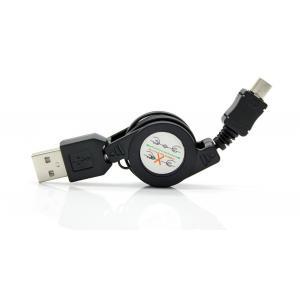 POWERTECH Καλώδιο USB σε USB Micro, πτυσσόμενο, 0.70m, μαύρο | Αξεσουάρ κινητών | elabstore.gr
