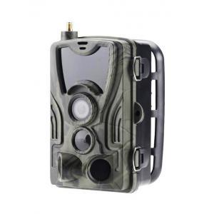 "SUNTEK Εξωτερική κάμερα DC-801M, 16MP, Full HD, 2.4"" LCD, IP66 | Εικόνα & Ήχος | elabstore.gr"