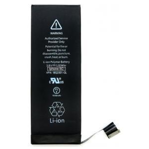 High Copy Μπαταρία για iPhone 5C, Li-ion 1510mAh | Service | elabstore.gr