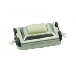 SMD Button - 2 PIN, Nickel, Silver/White | Service | elabstore.gr