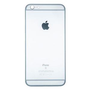 Κάλυμμα μπαταρίας για iPhone 6S Plus, ασημί | Service | elabstore.gr
