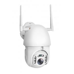 INNOTRONIK IP Δικτυακή κάμερα IPP-011, ενσύρματη & ασύρματη, 1080p, 12V   Κλειστό Κύκλωμα CCTV   elabstore.gr