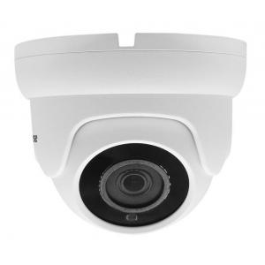 LONGSE IP POE Dome Κάμερα HD, Starlight, 3.6mm, 2MP 1080P, IR 20M, IP67 | Κλειστό Κύκλωμα CCTV | elabstore.gr