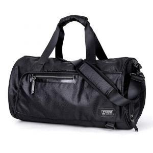 ARCTIC HUNTER Τσάντα ταξιδίου LX00010-BK, μαύρη | Οικιακές & Προσωπικές Συσκευές | elabstore.gr