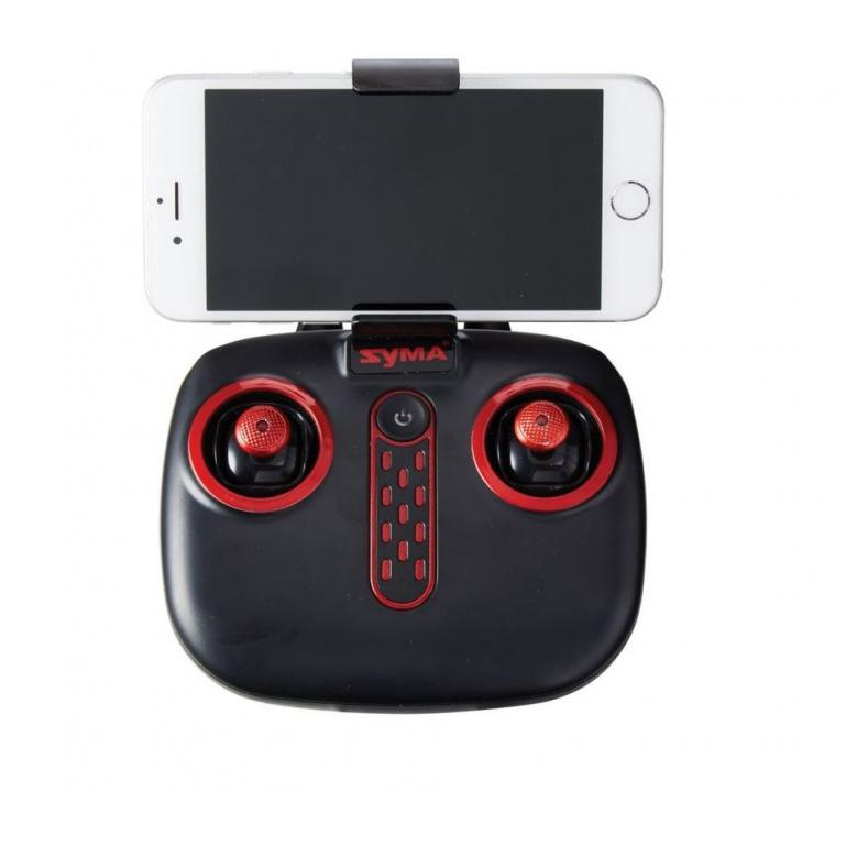 syma d350wh-red | elabstore.gr