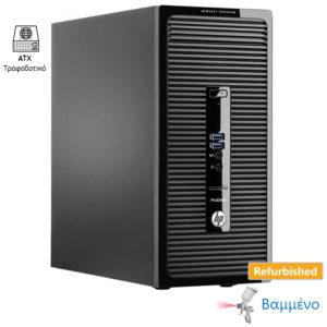 HP 400G2 Tower i3-4150/4GB DDR3/500GB/DVD/8P Grade A Refurbished PC | ELABSTORE.GR