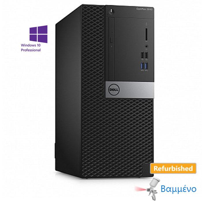 DELL 7040 Tower i5-6500/8GB DDR4/320GB/DVD/10P Grade A Refurbished PC | ELABSTORE.GR
