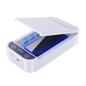 Αποστειρωτής υπεριώδους ακτινοβολίας UV TOOL-0022, φορητός, λευκός   Οικιακές & Προσωπικές Συσκευές   elabstore.gr