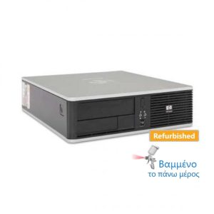 HP DC7900 SFF C2D-E8400/4GB DDR2/250GB/DVD Grade A Refurbished PC | Refurbished | elabstore.gr