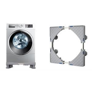 Βάση λευκών συσκευών TOOL-0035 με ρόδες, ρυθμιζόμενη, max 400kg, γκρι | Οικιακές & Προσωπικές Συσκευές | elabstore.gr